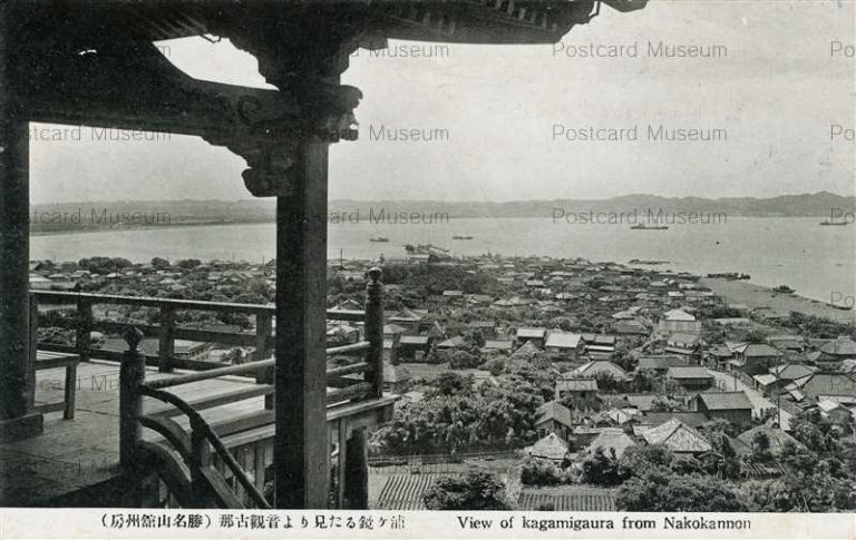 lb685-View of Kagamigaura from Nakokannon Awatateyama 那古觀音より見たる鏡ヶ浦 房州舘山