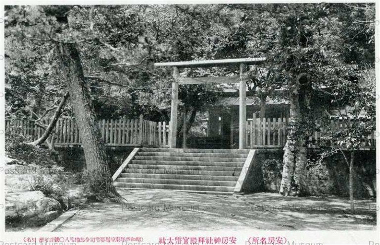 lb712-Awa Shrine Awa Chiba 安房神社拝殿官弊大社 安房名勝