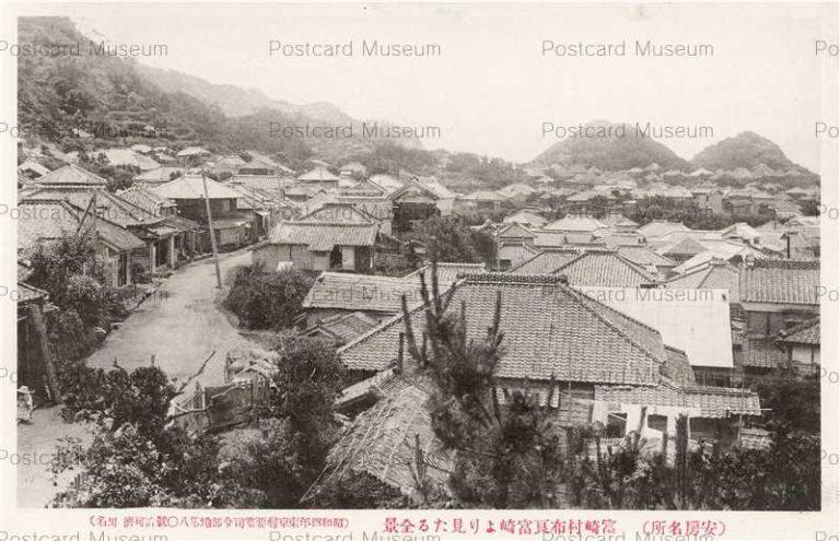 lb717-Mera Tomisaki View Anwa Chiba 富崎村布良富崎より見たる全景 安房