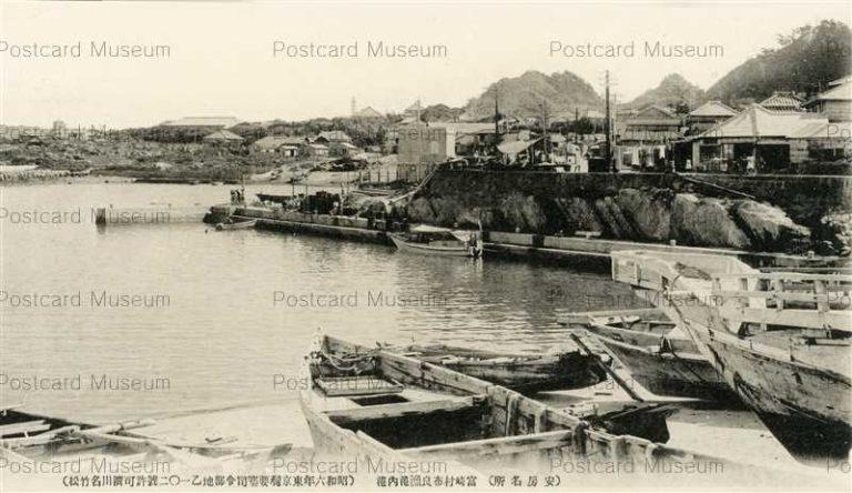lb719-Mera Fishing Port Tomisaki Awa Chiba 富崎村布良漁港内港 安房