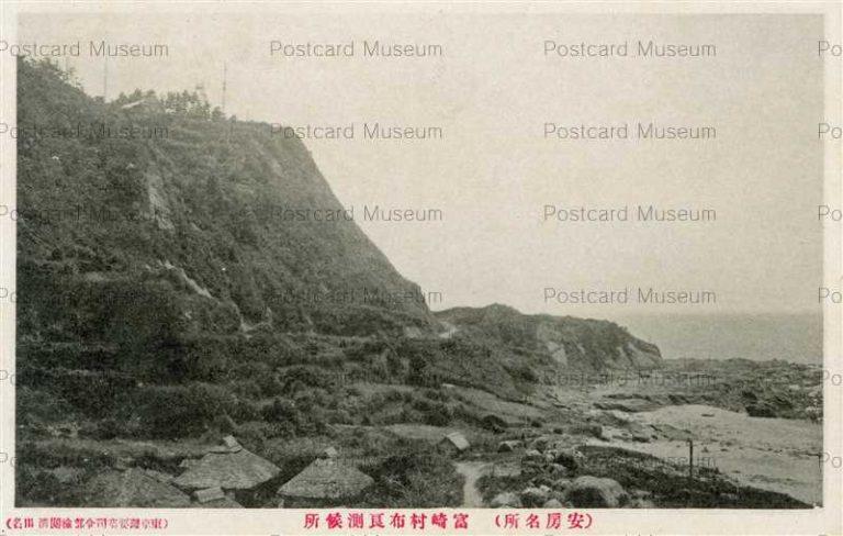 lb722-Tomisaki Village Observatory Awa Chiba 富崎村布良測候所 安房名所