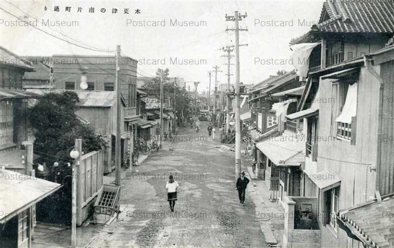 lb735-Kisarazu Minamikatamachi Street Chiba 木更津の南片町通り