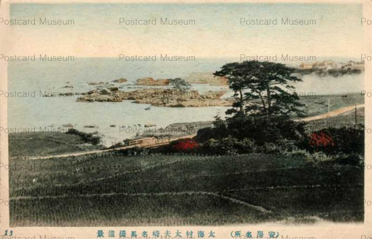 lb768-Futomi Village Tayusaki Meiba Bridge View Awa 太海村太夫崎名馬橋遠景 安房名所