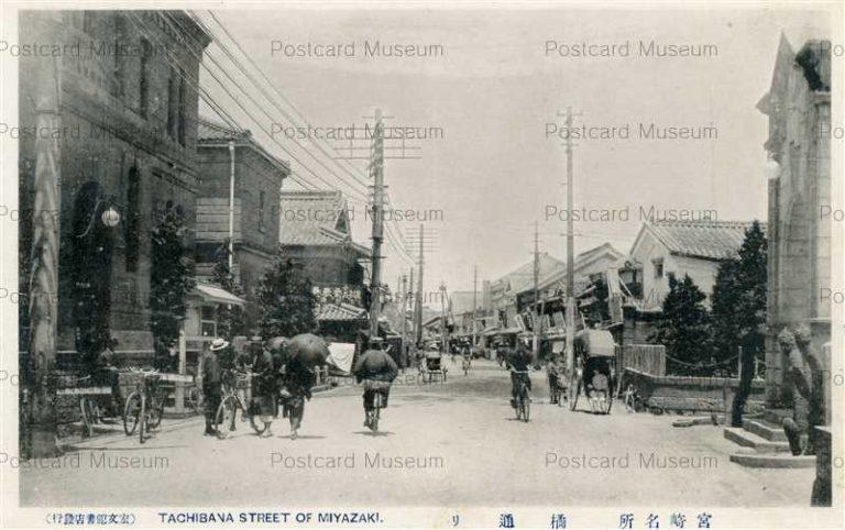 miy070-Tachibana Street Miyazaki 橘通り 宮崎名所