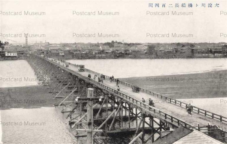 miy112-Oyodogawa Tachibana Bridge 大淀川と橘橋長二百四間