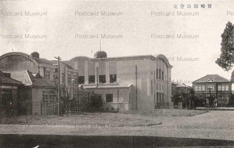 miy145-Public Hall Miyazaki 宮崎県公会堂