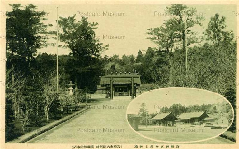miy215-Miyazaki Shrine 宮崎神宮全景と神殿