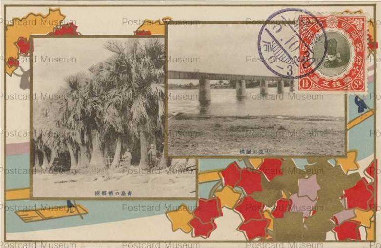 miy238- Miyazaki 青島 大淀川の鉄橋