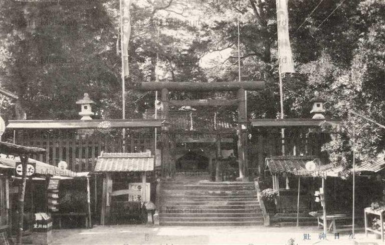 miy270-Ikime Shrine 生目神社 宮崎