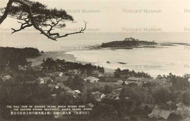 miy370-Aoshima Island 青島の全景 日向