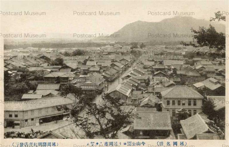 miy470-Imayama Park Nobeoka 今山公園より延岡市街望む 延岡名勝