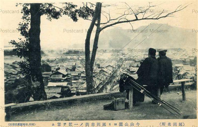 miy472-Nobeoka 今山公園ヨリ延岡市街ノ一部ヲ望ム 延岡