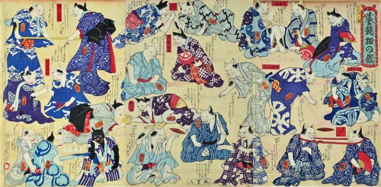 ukm009-国政 藝競猫の戯