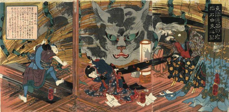 uzo130W-歌川国輝 東海道岡部宿猫石由来之図