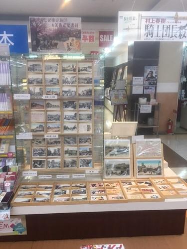 リブロ花小金井店