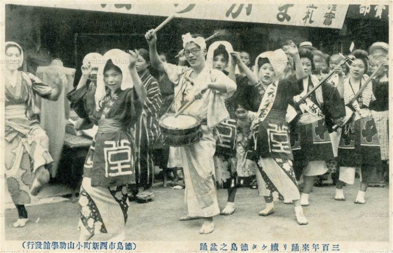 xt1190-Bonodori Tokushima 三百年来踊り続ケタ徳島之盆踊