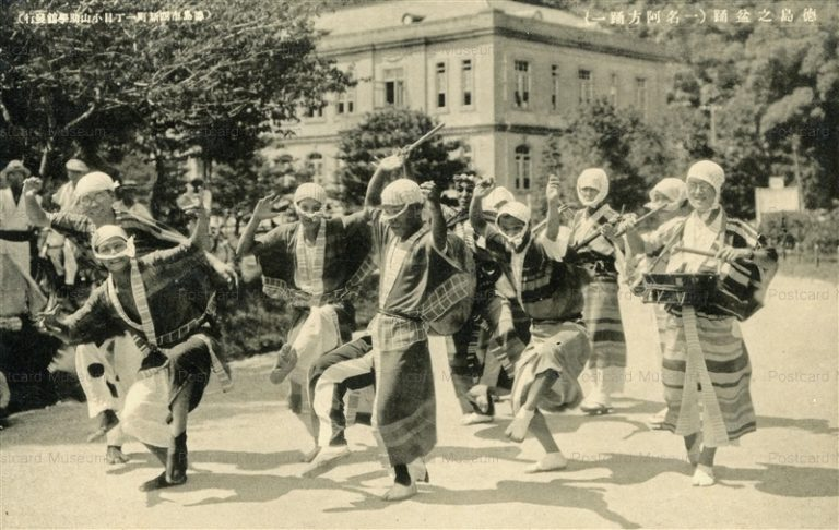 xt1200-Bonodori Tokushima 徳島之盆踊 一名阿方踊一