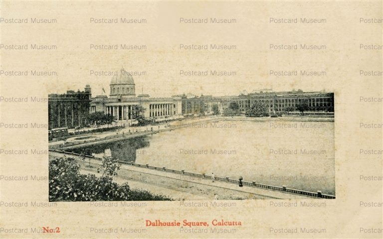 ind012-Dalhousie Squqre Calcutta