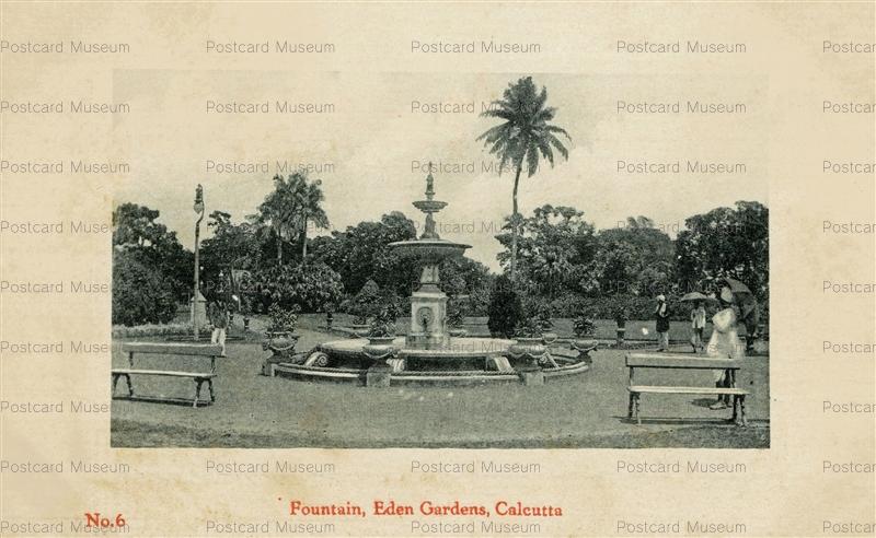 ind015-Fountain Eden Gardens Calcutta