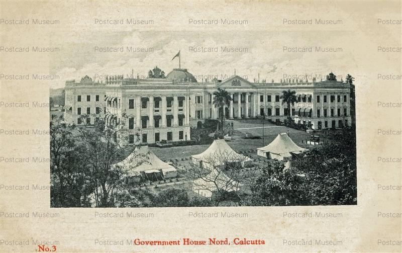 ind016-Government Housa Nord Calcutta