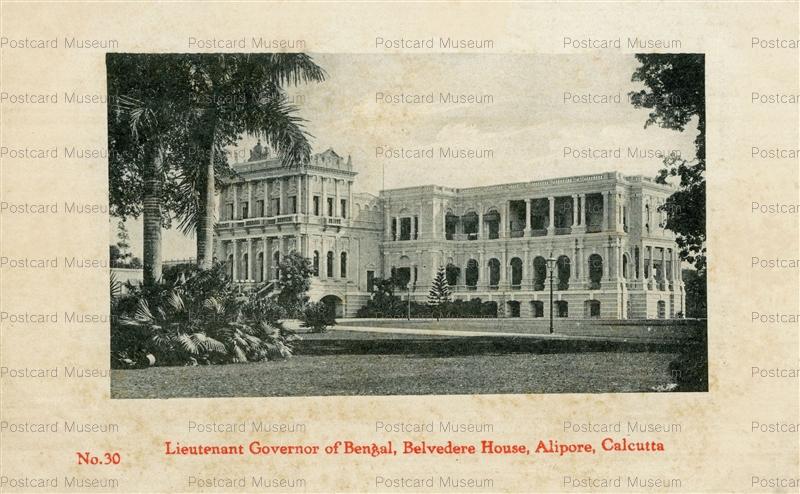 ind020-Lieutenant Governor of Bengal Belvedere House Alipore Calcutta