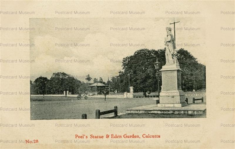 ind022-Peel's Statue & Eden Garden Calcutta