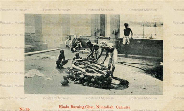 ind030-Hindu Burning Ghat Nimtollah Calcutta