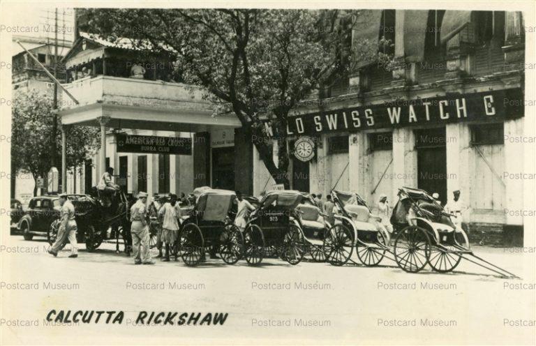 ind036-Calcutta