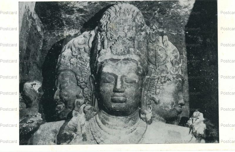 ind502-Elephanta Cave 1 Archaeological Survey of India