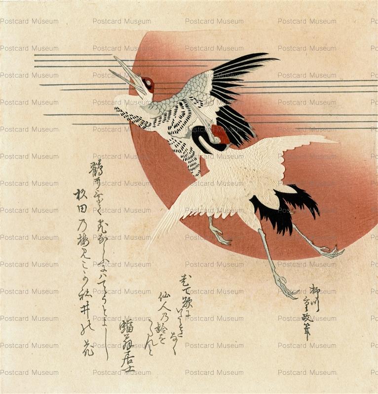 ukt345-柳川重政