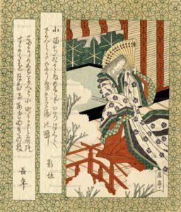 ukt367-岳亭