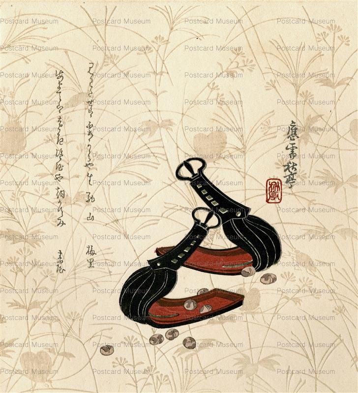 ukt400-秋亭