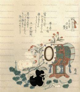 ukt410-源氏物語 葵