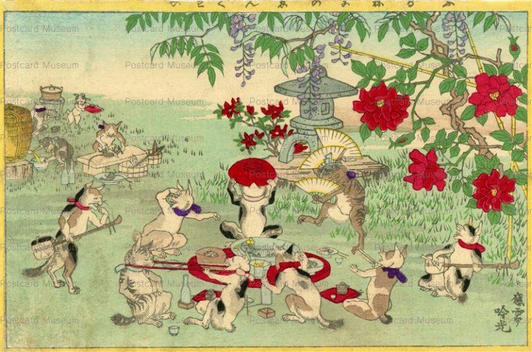 uzo320-安達吟光 猫の宴会