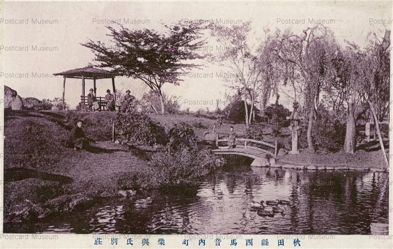 er757-Shibayo Betsuso Nishimonai 秋田県西馬音内町 柴与氏別荘