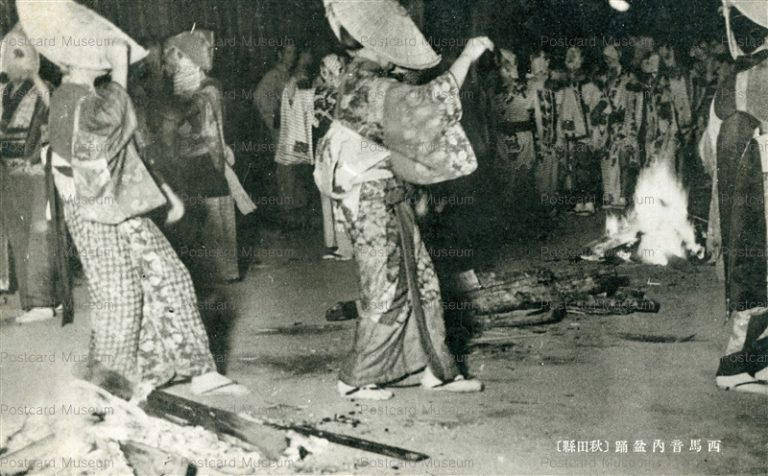 er764-Nishimonai Bonodori 西馬音内盆踊 秋田