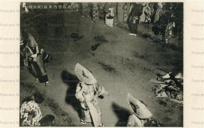 er771-Nishimonai Bonodori 西馬音内盆踊 秋田