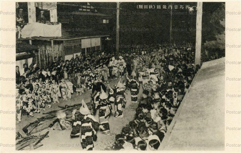 er772-Nishimonai Bonodori 西馬音内盆踊 秋田