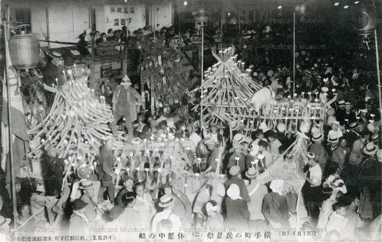 er866-Soul Festival Yokotecho 横手町の送盆祭二 休憩中の船