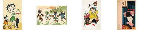 大正から昭和の初めにかけ子供向け絵葉書が人気に