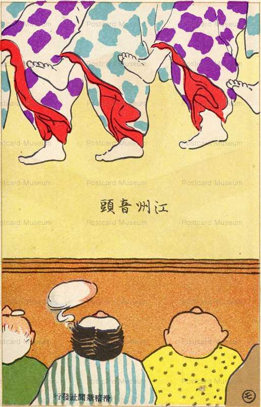 05-17 助倍男
