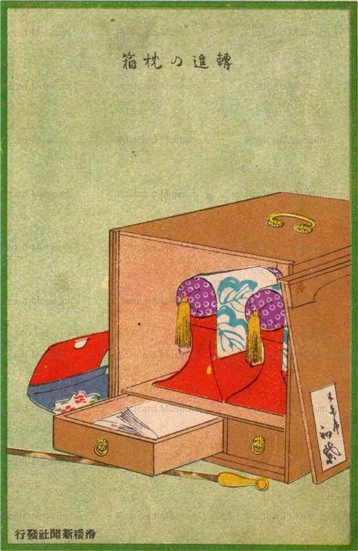 08-02 娼妓の商売道具(大阪風俗) 絵葉書世界・第八集
