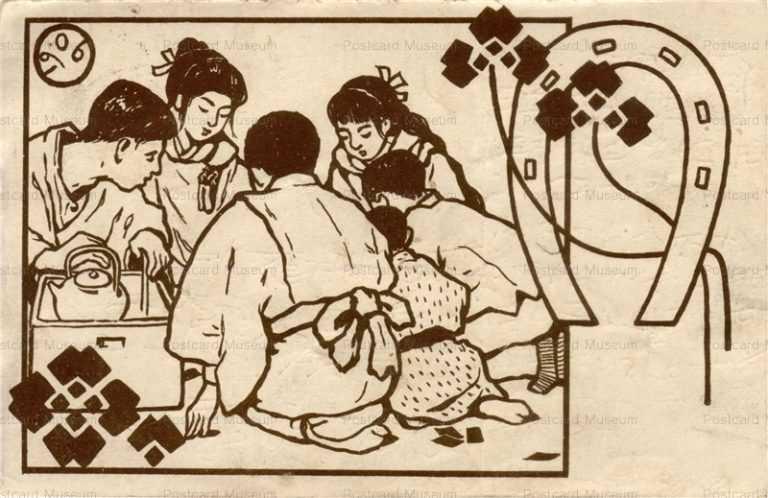aa009-覗き込む家族 1906