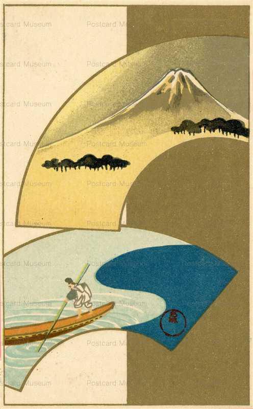 aa320-扇 富士 釣り人