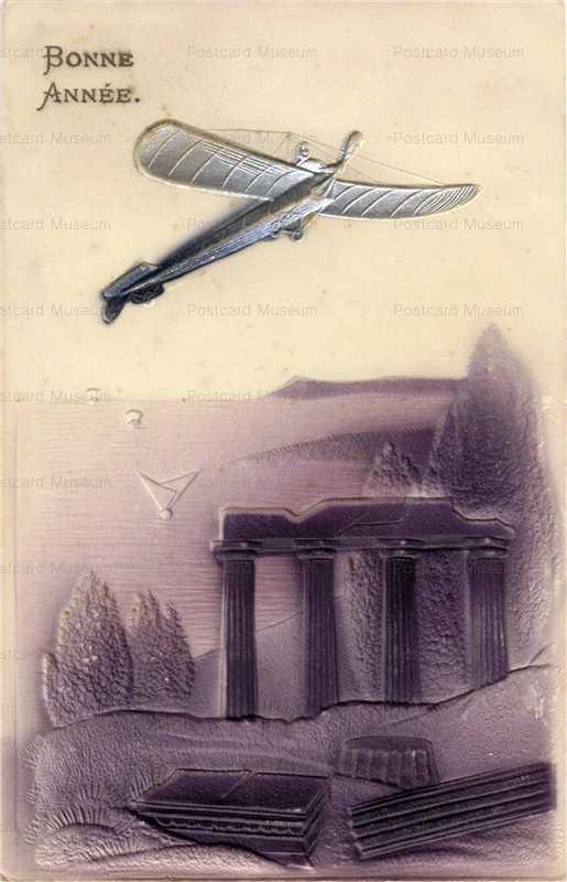 ad605-Airplane Bonne Annee