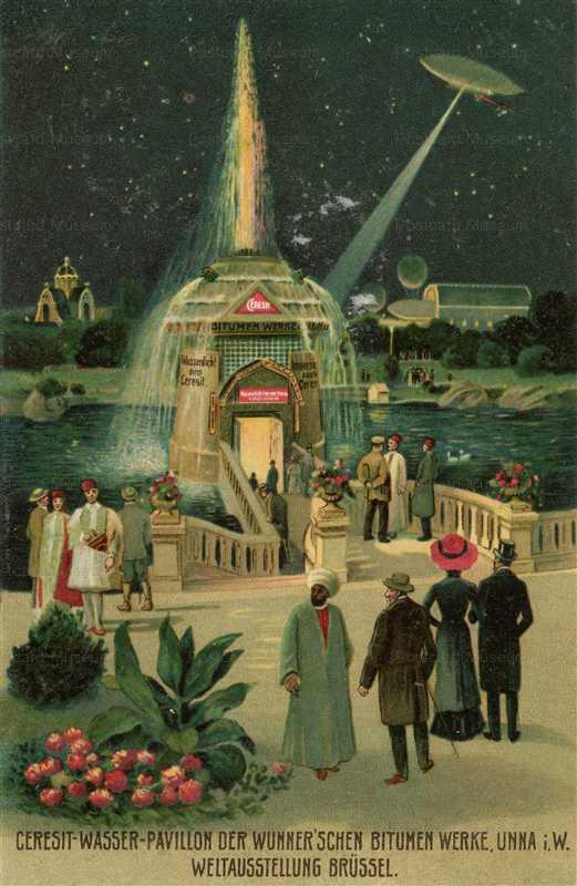 ad910-Ceresit Wasser Pavillon