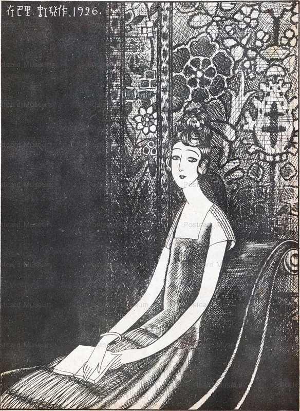 af770-蕗谷虹児 在巴里1926