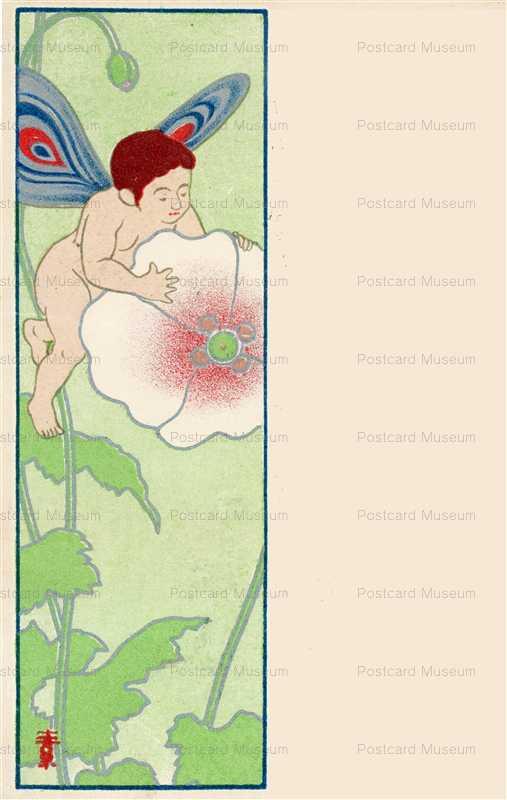 an030-花と妖精 蝶