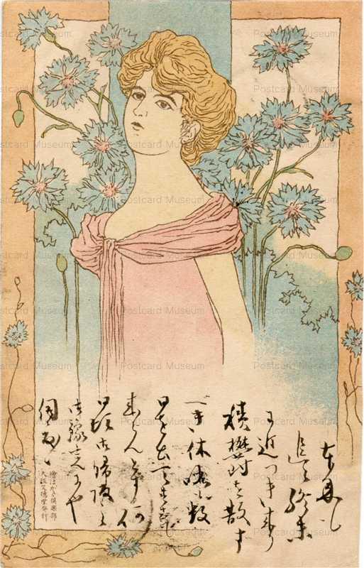an045-金髪美女の立ち姿