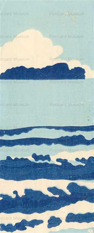 apu020-夢二 雲と島